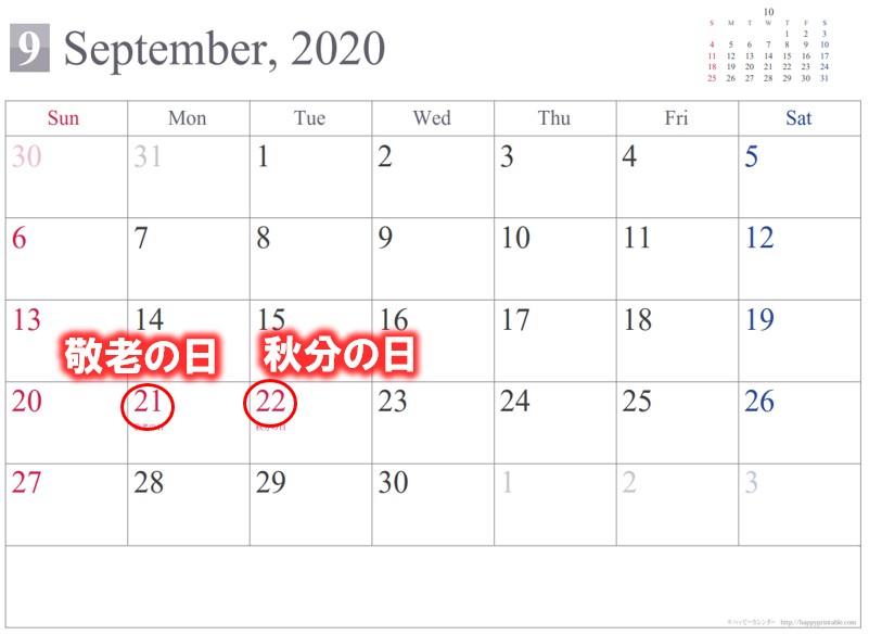 2020-08-08_1136031