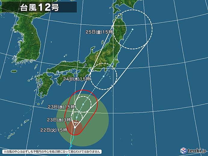 typhoon_2012_2020-09-22-15-00-00-large
